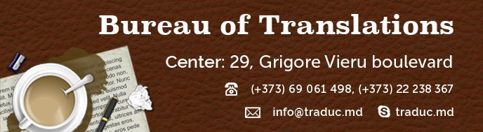 Logo Bureau of Translations TRADUC